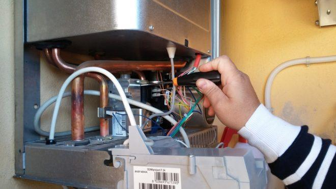 Легальность проверка технического обслуживания газоснабжения