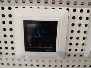 регулятор тепла